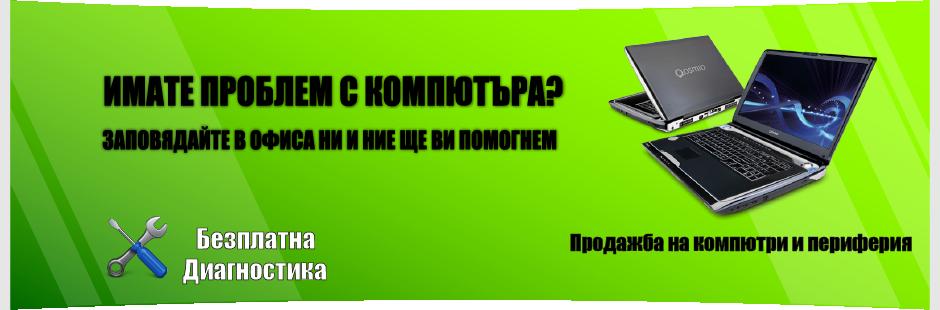 Банер Промоция11